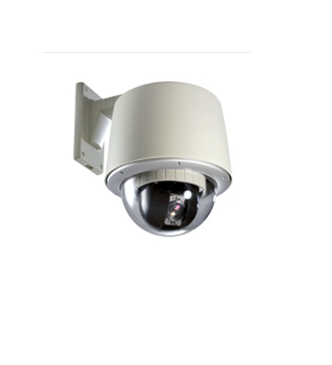 Camera IP iCanView346MP