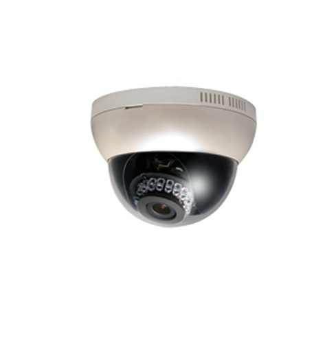 Camera IP iCanView327MP